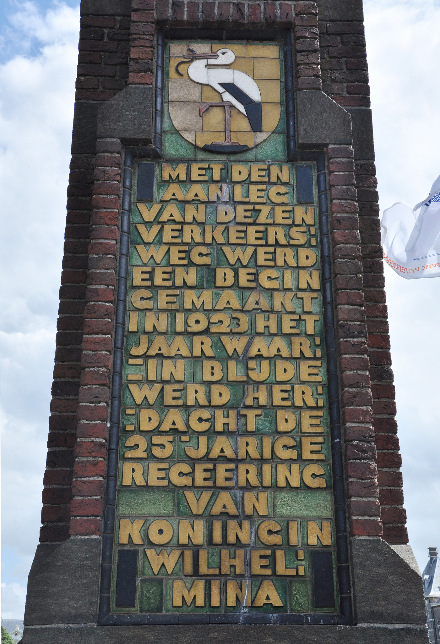 A photograph of the original monument on the Buitenhof in The Hague, a memorial plaque designed by Berlage and with lettering by Piet Zwart. This lettering is the source of the typeface Monumental Grotesk.